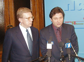 Alexei Kudrin and  Sergei Ivanenko at the briefing, after the meeting of the faction on November 29, 2001, Photo: Sergei Loktionov, Press Service