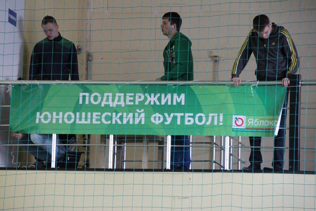 27-04-football-1