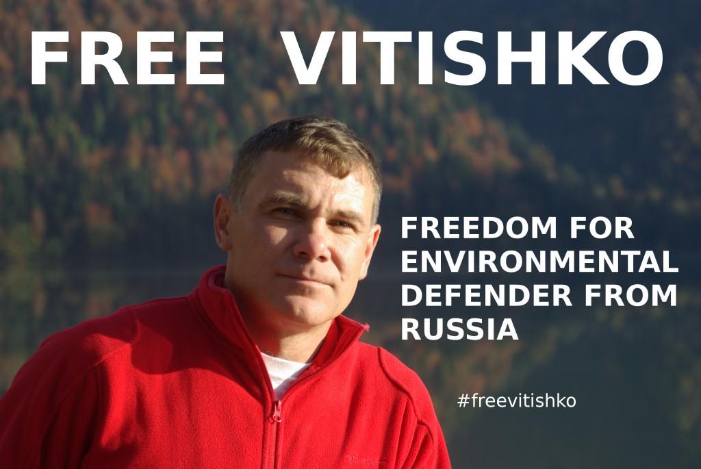 FreeVitishko-e