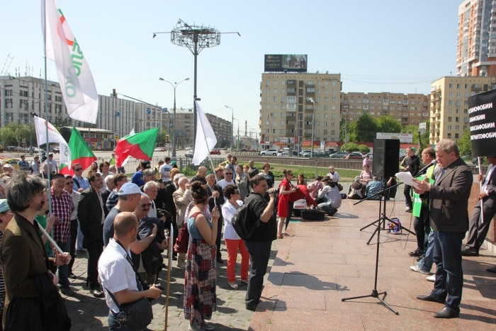 The rally in 2014